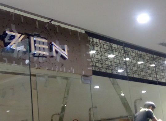 Decal quảng cáo in hình, Đề can in logo thương hiệu